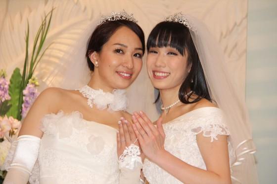 日本女星举行同性婚礼