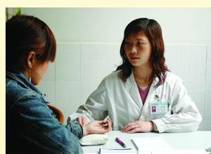 盆腔炎对女性的危害有哪些