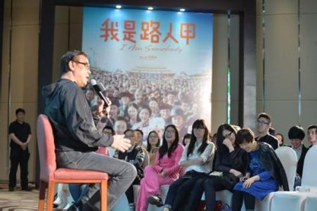 香港十大导演聚首《我是路人甲》