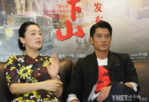 陈红宣传电影谈房祖名吸毒:一人毁了一部片