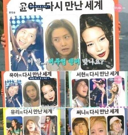 少女时代早年丑照被公开