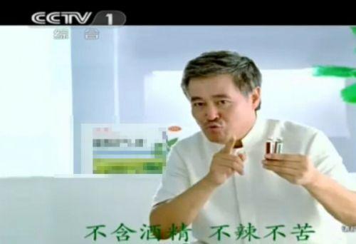 赵本山代言广告重现央视 曾将700万酬劳捐出