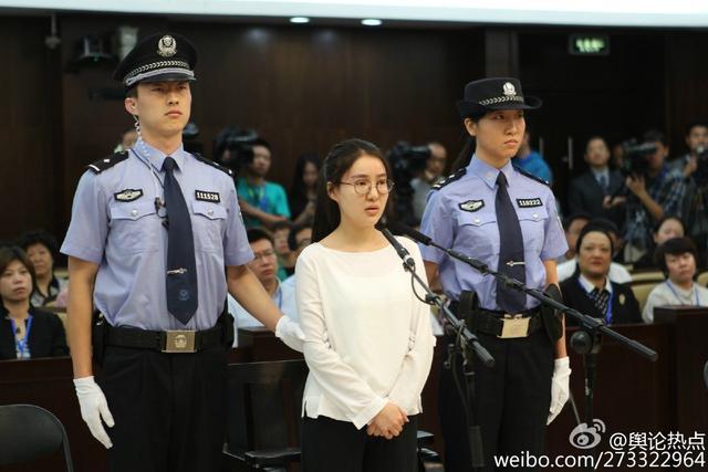 郭美美涉赌案今日开审 与干爹的大量不雅视
