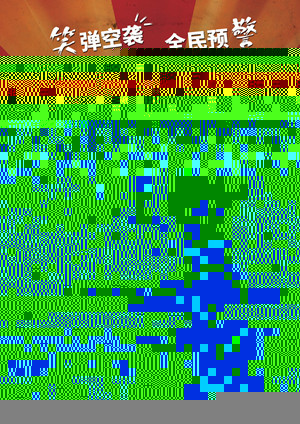 《猛龙特囧》定档10.23 胡耀辉郑中基囧CP