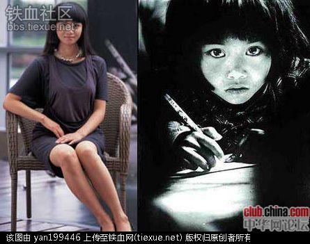 """中国希望工程那个""""大眼睛""""女孩长大了"""