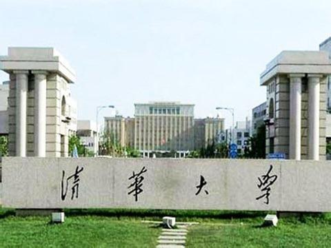 中国十大名牌大学排名 中国十大名校排行榜