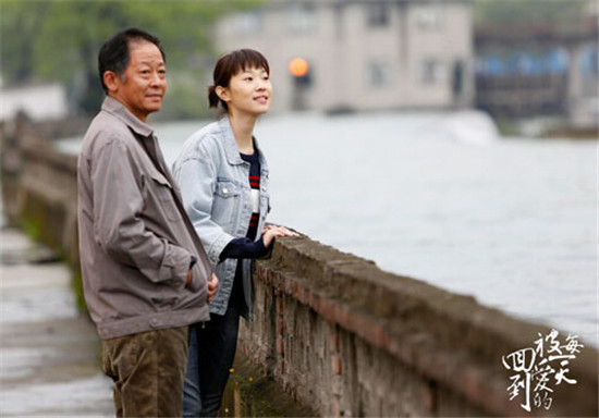 王佳佳出演《回到被爱》