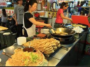 台湾小吃的大全