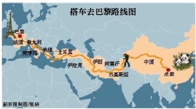 中国小伙搭车去巴黎 历时105天行程近4万里