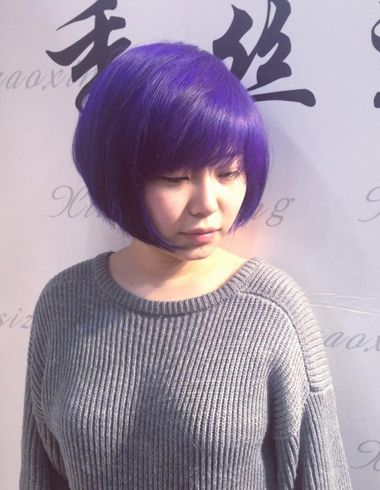 波波头怎么挑染紫色