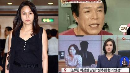 韩女星老公性骚扰友人妻 被判入狱10个月