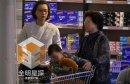 董卿素颜逛超市 疑似爱子首曝光