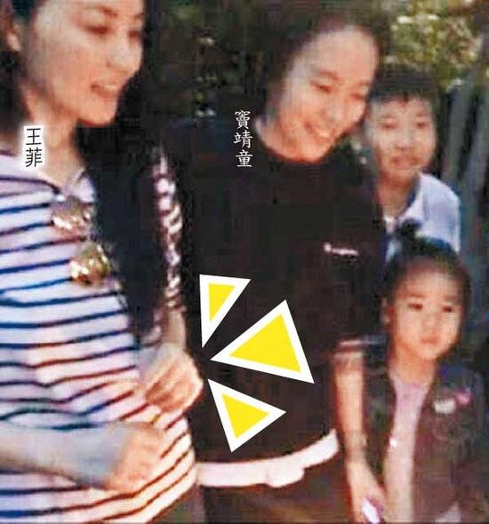 王菲小肚微凸体为李嫣庆生