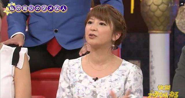 日本女星不后悔婚内出轨
