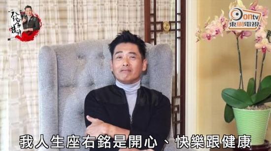周润发透露将暂别影坛