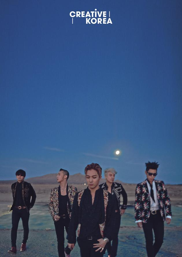 BIGBANG当选形象大使