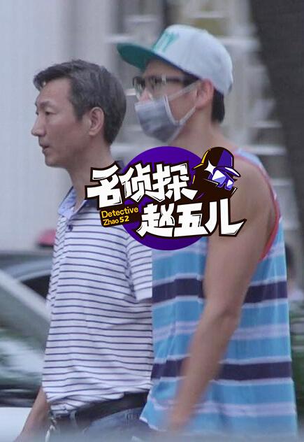 宁泽涛与爸爸搭肩出行