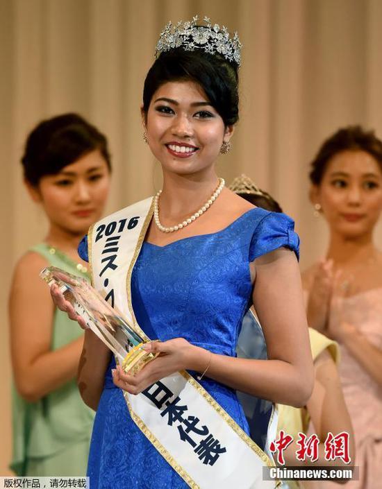 2016日本世界小姐出炉