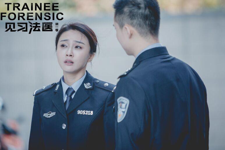 """《见习法医》杀青 陈冰焦俊艳谁才是""""第一"""