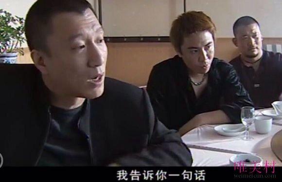 刘华强是什么电视剧