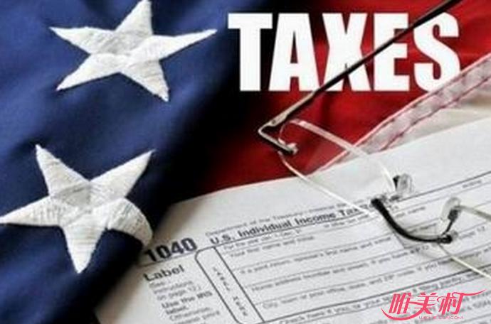 美国要收单身税