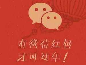 重庆柳女士春节抢红包遭丈夫打 究竟谁对谁错