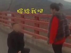 高速上长跪求婚女子被吓蒙圈 交警回复萌翻网友