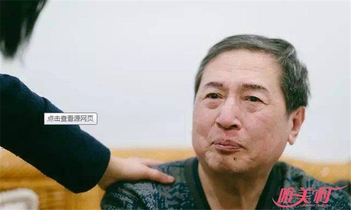 72岁老汉做变性手术