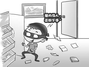 小偷作案选吉日 自以为幸运日能帮助他瞒天