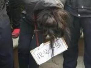 女子胸前挂牌示众,网友评论说这惩罚太过了