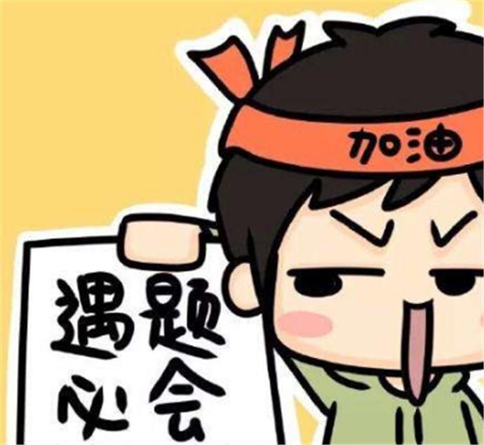 河南高中百天誓师