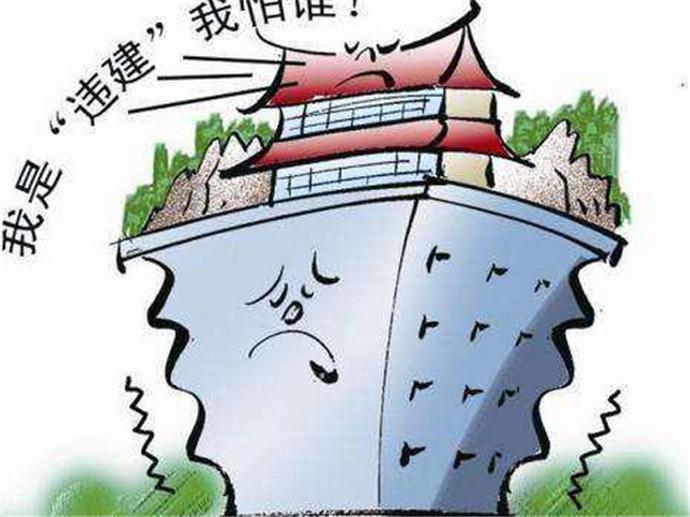 北京街头惊奇出现悬空房,居民表示十分担心
