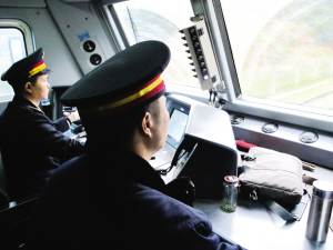 清明假期火车票开售消息传开 引广大旅客重点关注