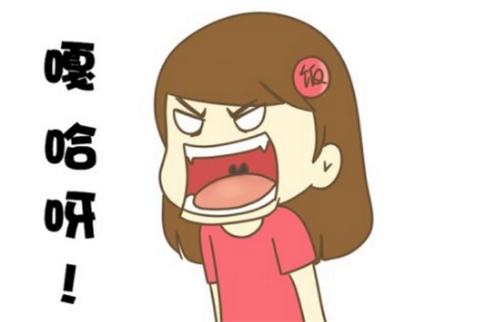 台湾腔表情包走红