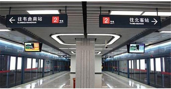 西安地铁偷工减料