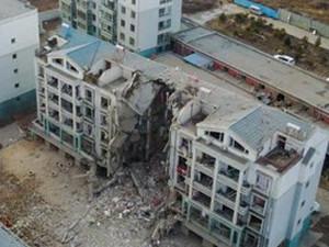 内蒙古小区爆炸 是意外事故还是人为因素呢