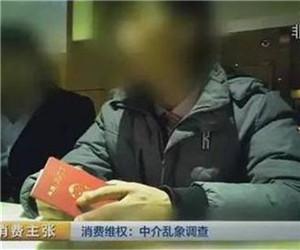 新华社揭楼市乱象,未批先售中介成幕后推手!