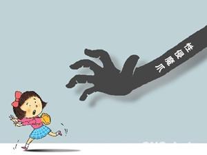 性侵女生导致其失明,男子为发泄兽欲把手伸向中学生