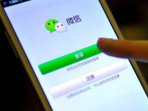 涉黄app年收入7亿,网络诈骗中成本最低但盈利最高