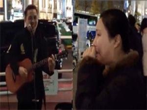艺人东京街头唱哭同胞 漂洋过海的感动