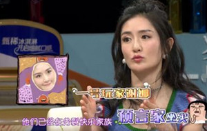 谢娜回应打压吴昕 直言有人在快乐家族里面挑拨离间