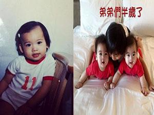 林志颖老婆童年照 网友感叹:与三个儿子神