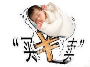 http://www.weimeicun.com/uploads/allimg/170425/1017-1F4251J4040-L.jpg