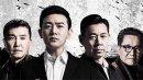 人民的名义湖南卫视为何选择播出? 编剧自