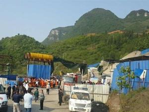 悲痛!贵州发生瓦斯事故 大方县隧道被困12人