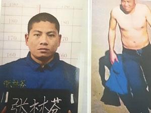 云南监狱毒贩越狱 警方发布A级通缉令悬赏10万
