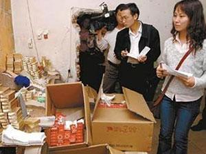 广州捣毁假烟工厂 深山老林暗藏假烟工厂