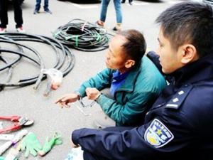 男子盗割铁路电缆 肆意破坏国家财产已遭法律严惩