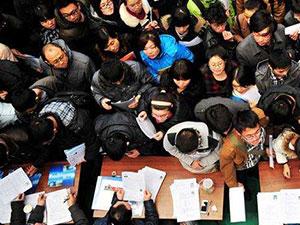 签约后薪酬骤降 654名毕业生称无法接受