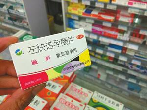 吃避孕药备战高考 医生揭晓吃避孕药推迟生理期的效果及副作用